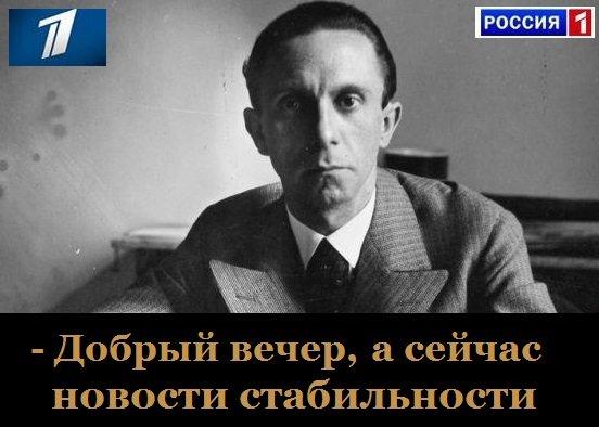 Россия продолжает провоцировать Украину: обстреливает наши территории и нарушает воздушное пространство, - Госпогранслужба - Цензор.НЕТ 6310