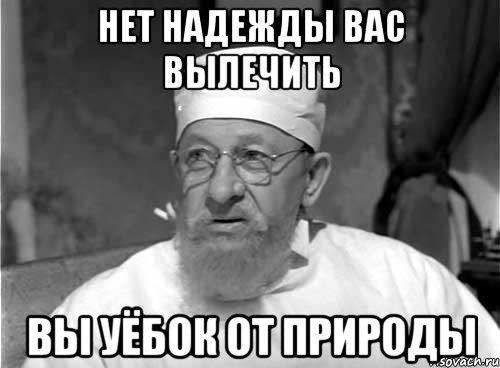 Террористы вынудили 15 тысяч человек покинуть Донецк, - ОГА - Цензор.НЕТ 3250