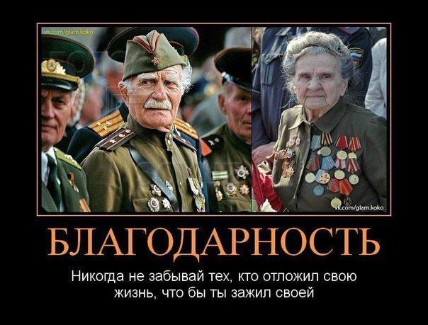 http://s4.pikabu.ru/images/big_size_comm/2014-04_2/13968546438273.jpg