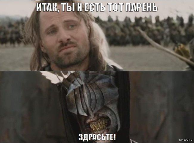 знакомство с отцом девушки путин