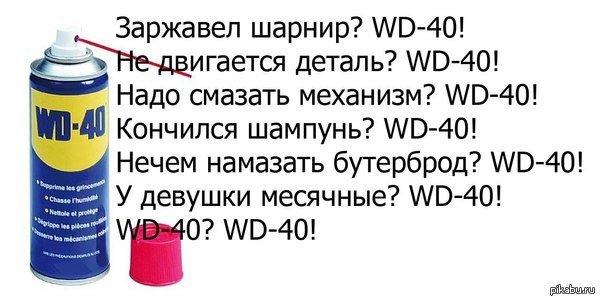 14067068319788.jpg