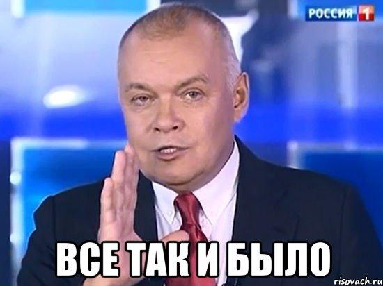 """Комитеты Рады собираются почти тайно, - движение """"Честно"""" - Цензор.НЕТ 3085"""