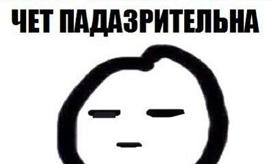 http://s4.pikabu.ru/images/big_size_comm/2014-11_3/14160496991019.jpg
