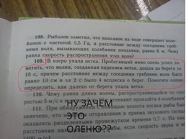 С юмором по жизни - Страница 6 1470374958115636745