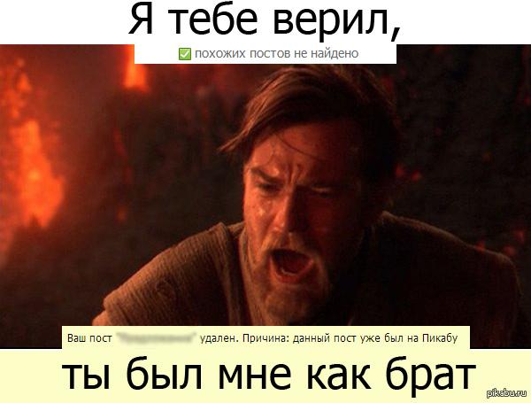 Оби-Ван Кеноби: pikabu.ru/tag/Оби-Ван Кеноби/new