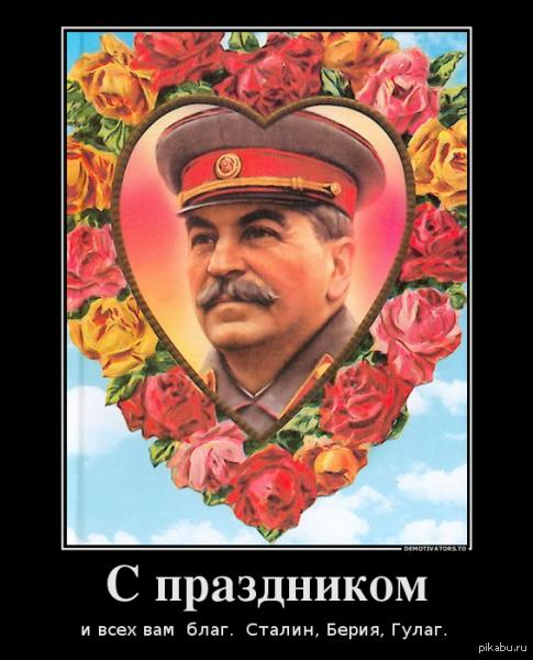 http://s4.pikabu.ru/post_img/2014/02/14/9/1392388234_1060518811.png