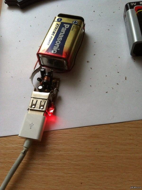 Как сделать зарядное устройство для телефона в домашних условиях