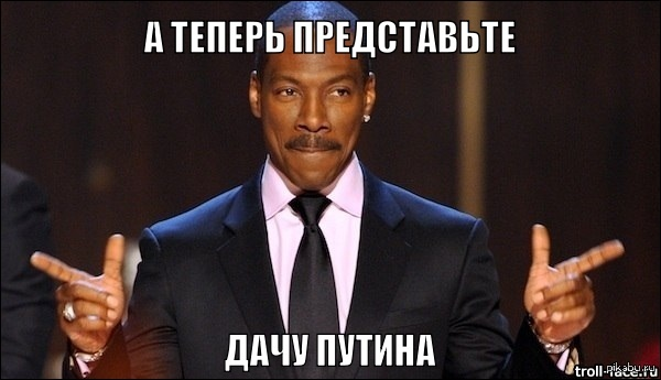 Санкции Запада против России не носят критичного характера, - Путин - Цензор.НЕТ 6952