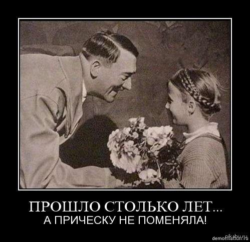 http://s4.pikabu.ru/post_img/2014/02/23/0/1393101018_825831475.jpg