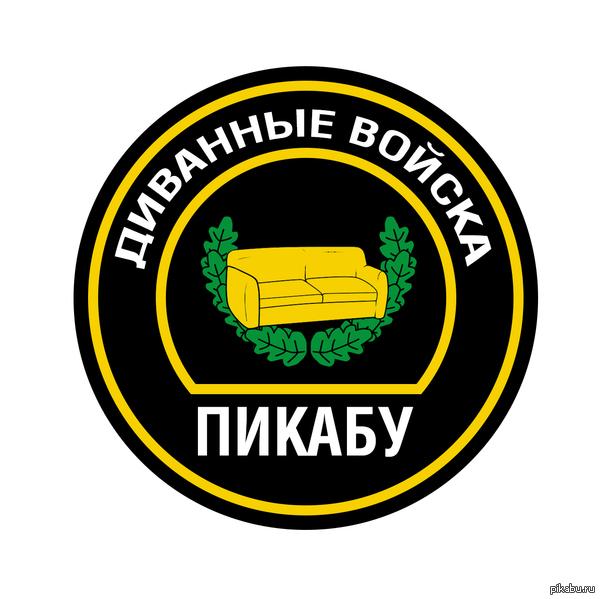Харьков утопает в национальной символике: даже деревья стали сине-желтыми - Цензор.НЕТ 5097