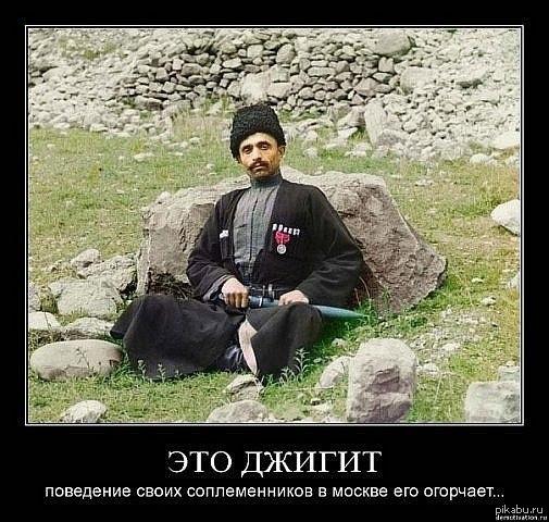 Пьяные кавказцы и геи (скрытая камера) | 18+ Gaydoska.com