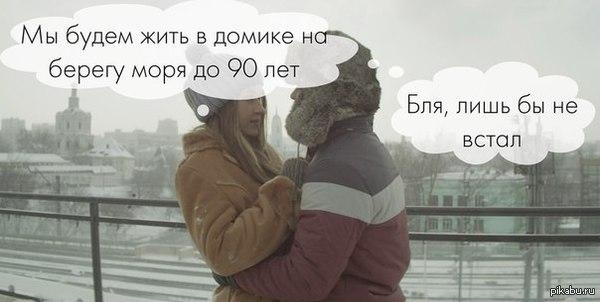 1394284256_421976314.jpg