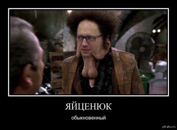 У нас нет никаких чрезмерных ожиданий по поводу женевских обещаний России, - Яценюк - Цензор.НЕТ 4337