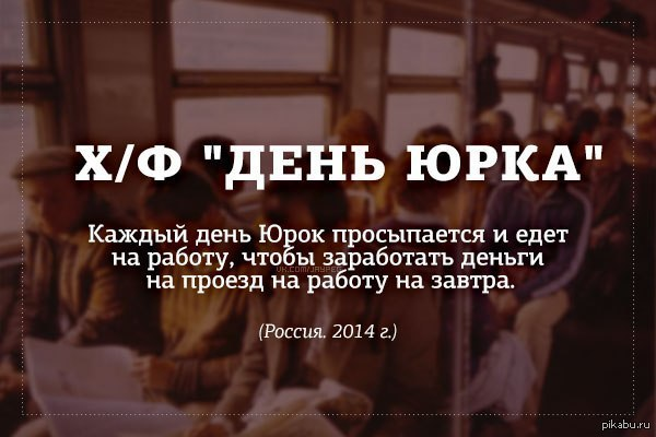 http://s4.pikabu.ru/post_img/2014/03/09/8/1394369896_620406972.jpg
