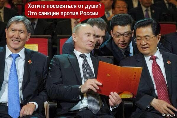 Для того, чтобы Путин прекратил агрессию, нужно еще больше санкций, - экс-посол США в Украине - Цензор.НЕТ 8327