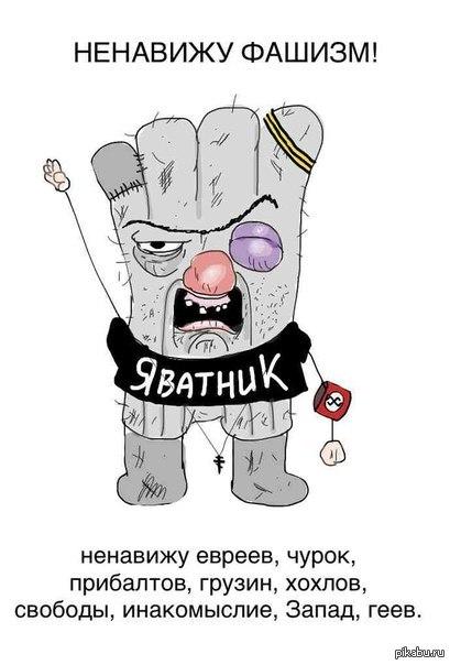 Украинская армия за сутки уничтожила более 100 террористов и 20 единиц военной техники - Цензор.НЕТ 8048