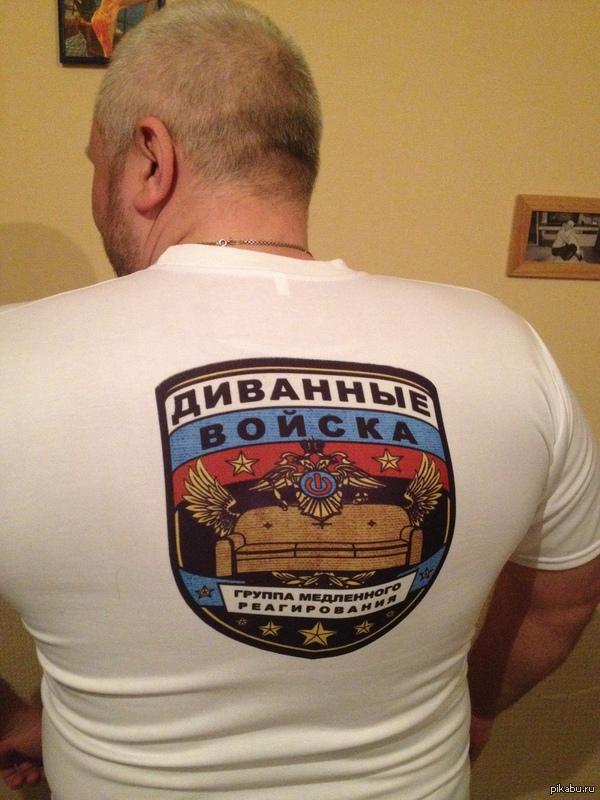 Россия создает избирательные участки под псевдовыборы террористов - Цензор.НЕТ 4311
