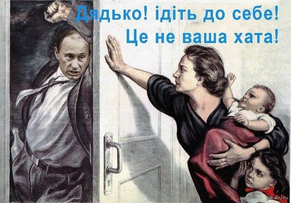 ЕС считает, что Украина выполняет минские соглашения и ожидает, что Россия и террористы поступят также - Цензор.НЕТ 8220