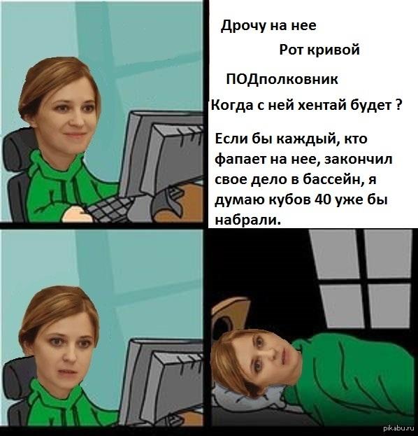 � ������ ��������� � ����� ��� ���������� ��� ������ �� �����.   ������� ����������, ����, ��������