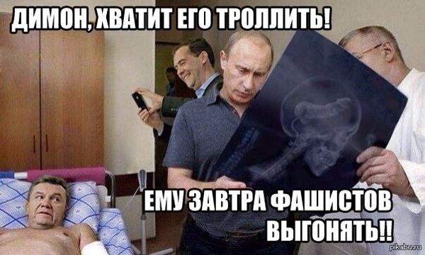 Янукович бежал из Украины в ночь с 22 на 23 февраля через Севастополь, - Наливайченко - Цензор.НЕТ 8953