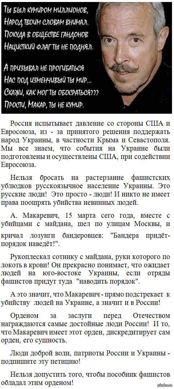 http://s4.pikabu.ru/post_img/2014/03/26/3/1395800469_1335135106.jpg