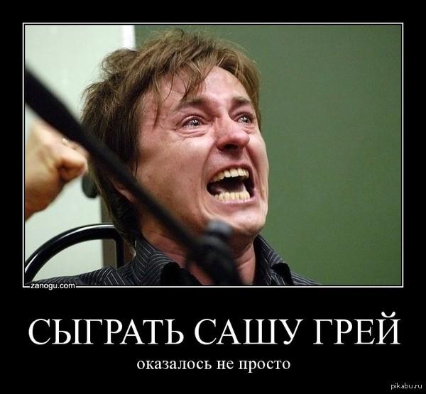 http://s4.pikabu.ru/post_img/2014/03/26/7/1395831564_837445282.jpg
