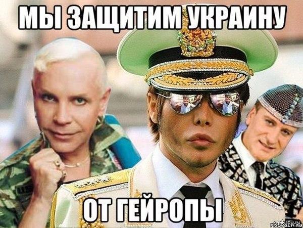 Турчинов назначил и.о. председателя Краснолиманской РГА - Цензор.НЕТ 5980