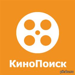 """LifeHack Пользователи кинопоиска, просто добавляете """"2"""" перед ссылкой на фильм - и можете посмотреть его онлайн в HD или скачать с торрент-трекеров.  LifeHack, Лайфхак, кинопоиск, Фильмы, HD, скачать фильм, торрент"""