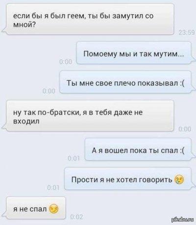 http://s4.pikabu.ru/post_img/2014/03/30/10/1396194930_775037992.jpg