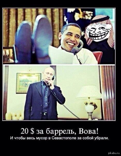 Россия неуклонно слабеет. Захват территории Украины станет для нее накладным, - Time - Цензор.НЕТ 2759