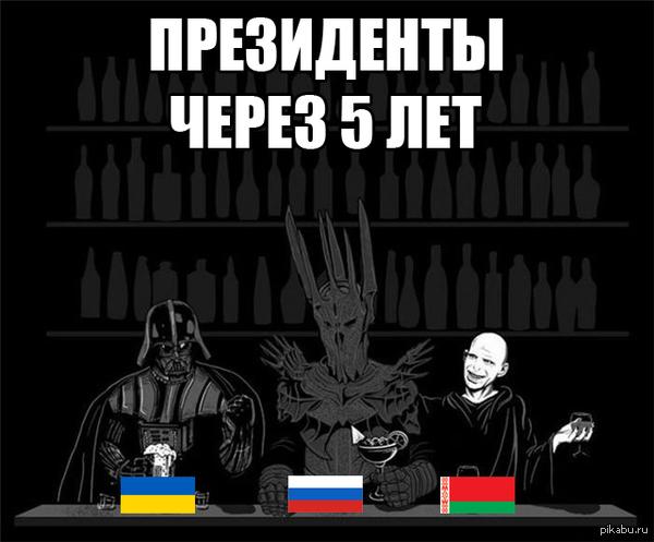Выборы в Украине 2014/2015 1396519535_1572457109