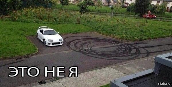 Мордашка авто машины тойота jdm
