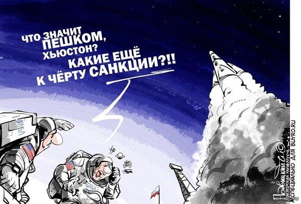 http://s4.pikabu.ru/post_img/2014/04/04/7/1396606116_1513602529.jpg