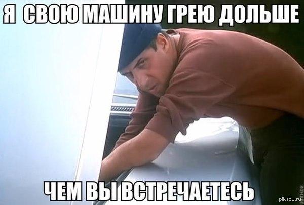 фото шутка мем