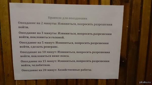 http://s4.pikabu.ru/post_img/2014/04/07/5/1396849271_1803375389.JPG