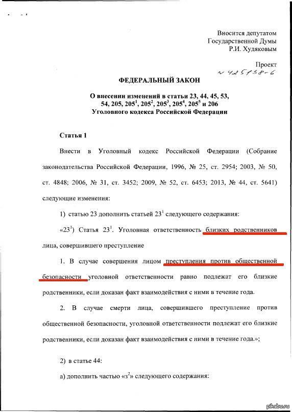 Ефремов заступился за луганских террористов: За приказ стрелять в людей, отстаивающих свою точку зрения, придется отвечать - Цензор.НЕТ 5863