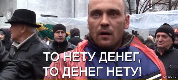 В Краматорске 2 тысячи человек пришли на митинг за единство Украины: на них напали около 100 бандитов - Цензор.НЕТ 2685