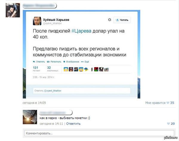 Минюст ждет доказательств сепаратистской деятельности КПУ и попросит суд запретить ее - Цензор.НЕТ 3836