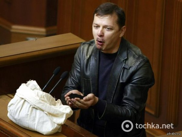 """""""Укроборонпром"""" переходит на новую систему закупок - Цензор.НЕТ 6010"""