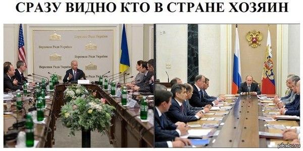 Россия не имеет никакого права вмешиваться в жизнь Украины, - Меркель - Цензор.НЕТ 202
