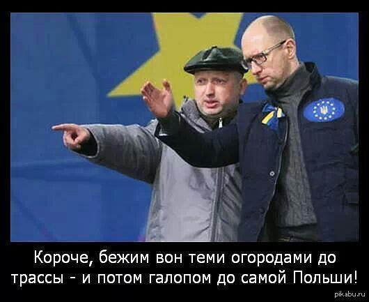 В Киеве пройдет забег в поддержку Крыма - Цензор.НЕТ 1763