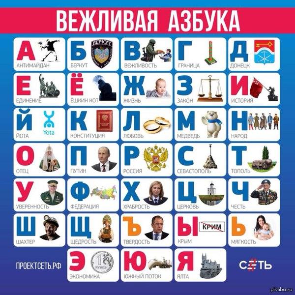 Куда движется Россия? - Страница 37 1399020198_571210132