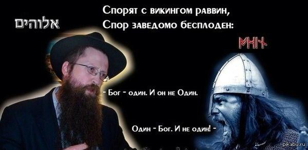 http://s4.pikabu.ru/post_img/2014/05/03/9/1399124611_1441968959.png