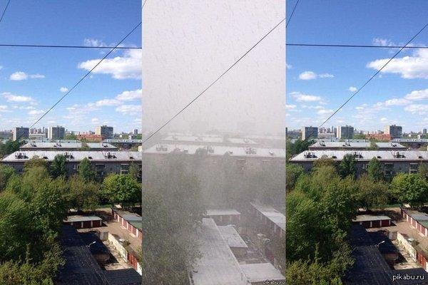 Прогноз погоды в москва на март