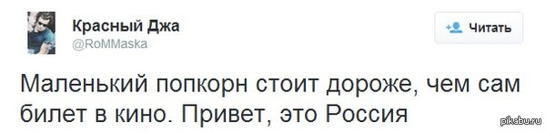 http://s4.pikabu.ru/post_img/2014/05/08/11/1399572325_2009821492.jpg