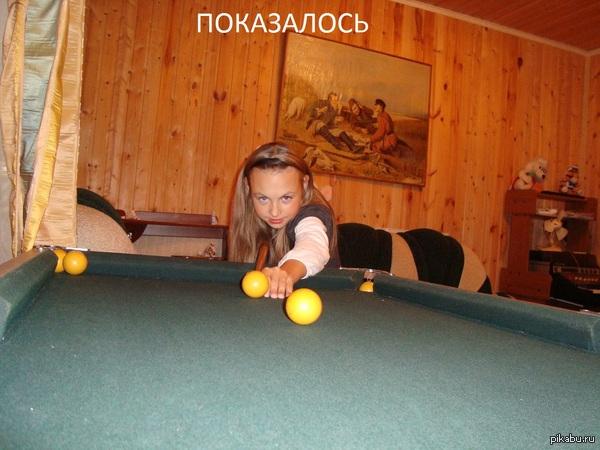 http://s4.pikabu.ru/post_img/2014/05/08/8/1399548082_2049057901.jpg