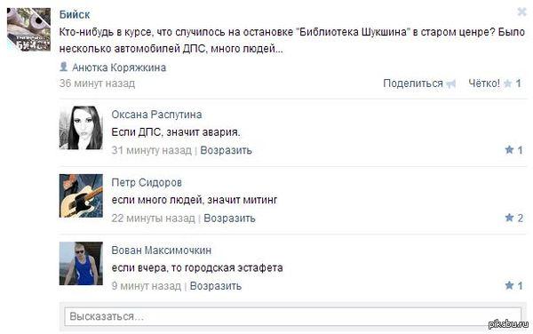 http://s4.pikabu.ru/post_img/2014/05/08/8/1399552629_1102078548.JPG