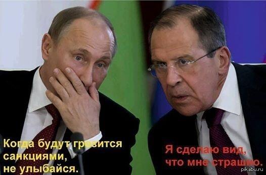 Перед встречей с ЕС и США Путин, Лавров, санкции