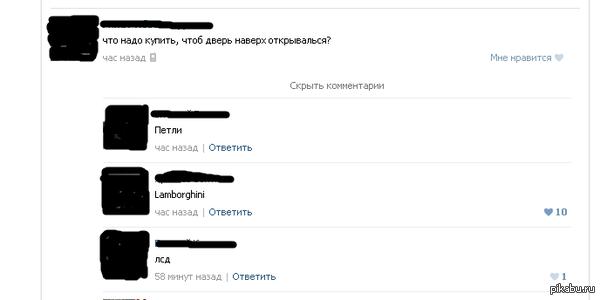 Из группы про ВАЗ   Комментарии, ВКонтакте