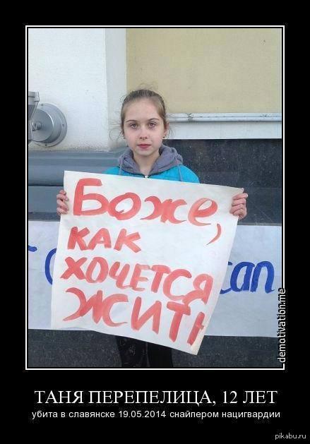 http://s4.pikabu.ru/post_img/2014/05/25/5/1401000991_1242130415.jpg